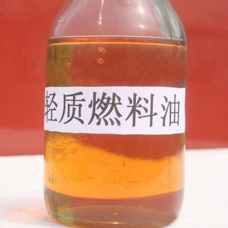 辽宁燃料油市场价格|燃料油工厂