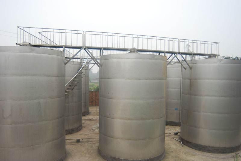 燃料油专业供应商_沈阳飞沃化工-燃料油价格