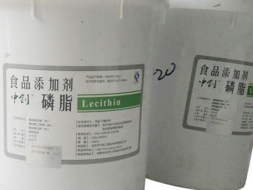 实用的食品添加剂-信誉好的食品添加剂磷脂厂家推荐