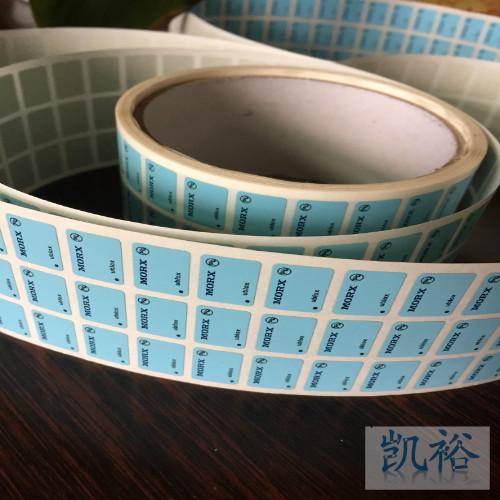 深圳地区实惠的不干胶标签 ,二维码不干胶标签定做
