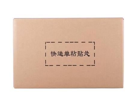 紙箱供應廠家_買紙箱認準雙凱紙制品