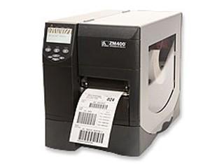 凯裕电子提供优良条码打印机-海南条码打印机