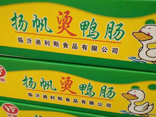 燙腸價格-臨沂劃算的大鴨燙腸批發供應