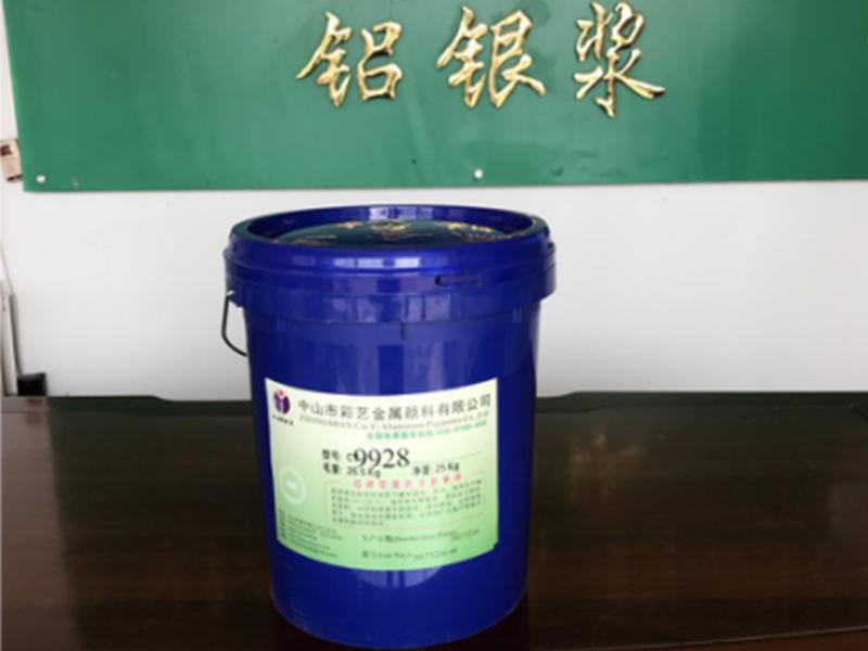【厂家直销】好用的水性铝银浆-水性铝银浆