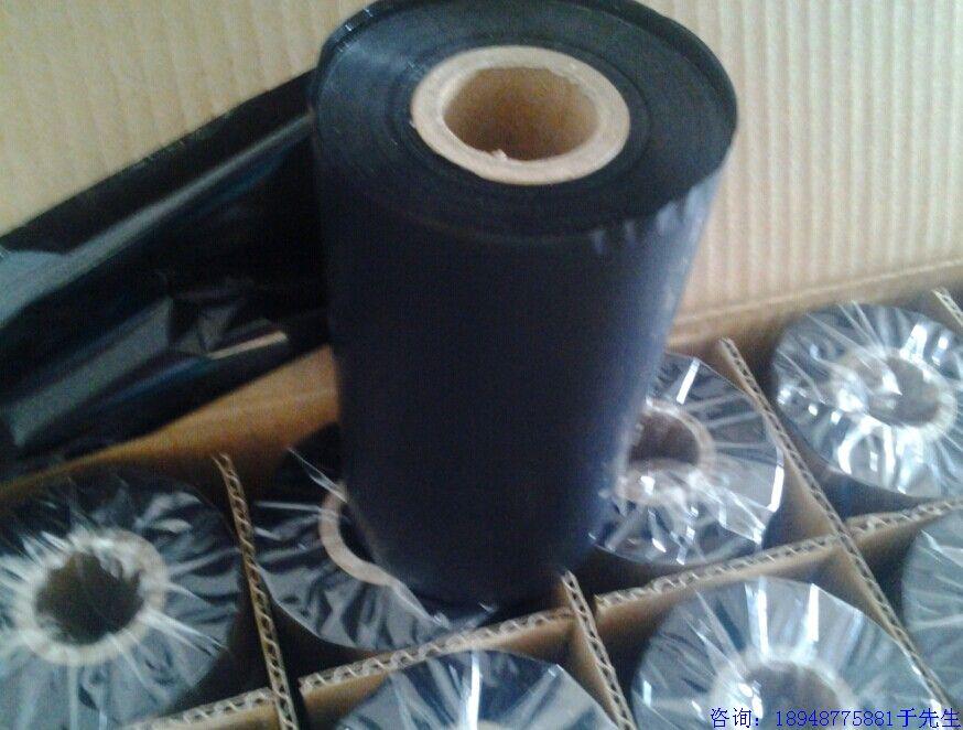 色带碳带,实惠的碳带上哪买