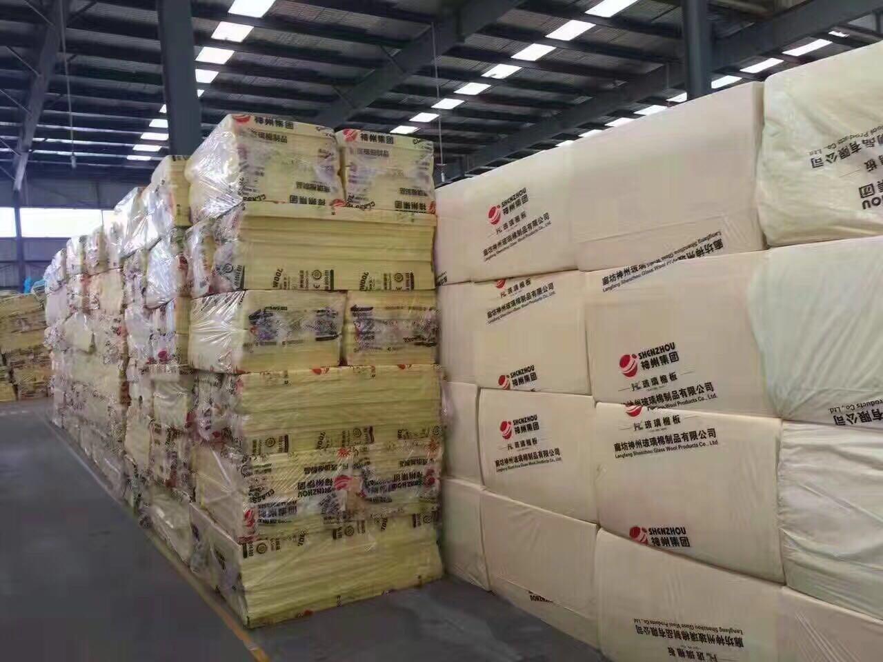耐用的离心玻璃棉_厂家直销 憎水型玻璃棉卷毡与普通玻璃棉