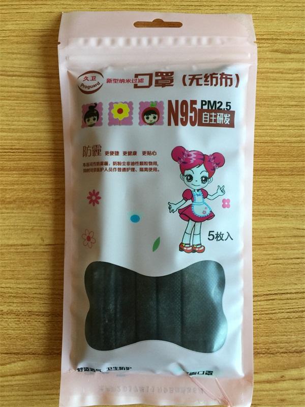 江苏靠谱的久卫防病菌口罩供应商是哪家-浙江久卫防病菌口罩