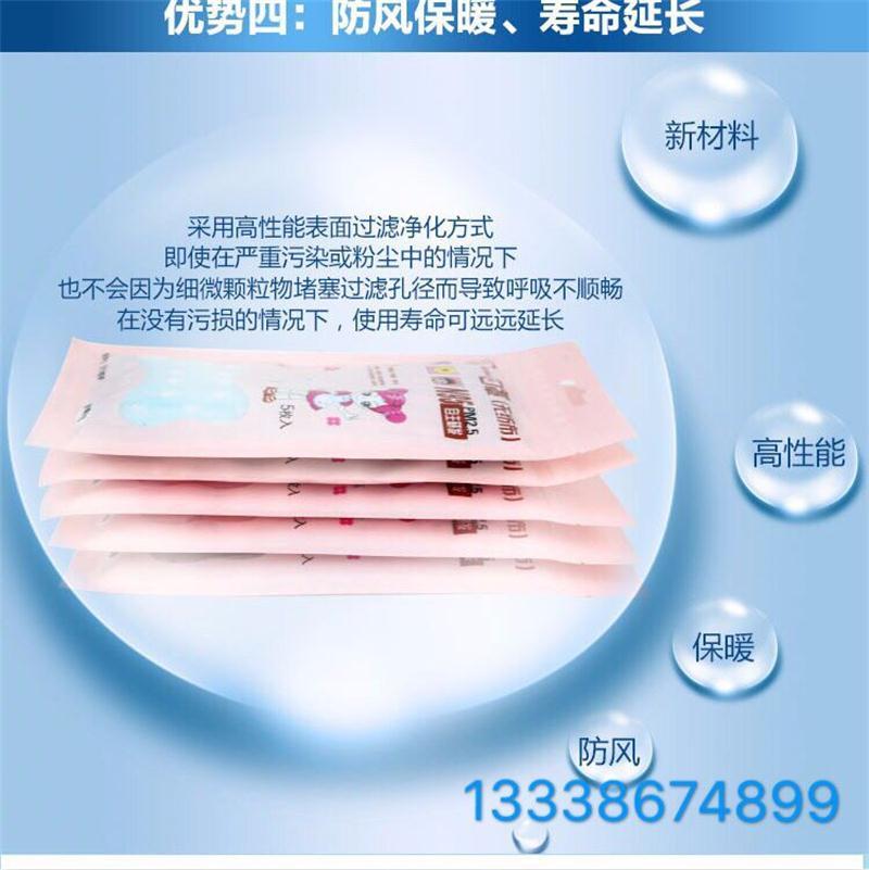 专业的久卫防病菌口罩 价位合理的久卫防尘口罩供应,就在鸿精尔环保特种材料