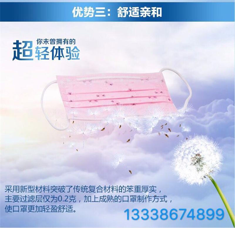 江苏口碑好的防护口罩品牌推荐|优质的防护口罩价格
