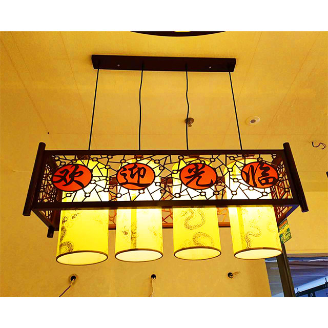 中式吊灯如何保持较长使用寿命_中式灯资讯