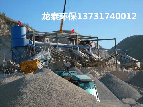 采石专线除尘器,优惠的采石厂除尘器泊头市龙泰环保供应