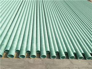 专业的玻璃钢电力电缆保护管厂家推荐-环保的玻璃钢管道