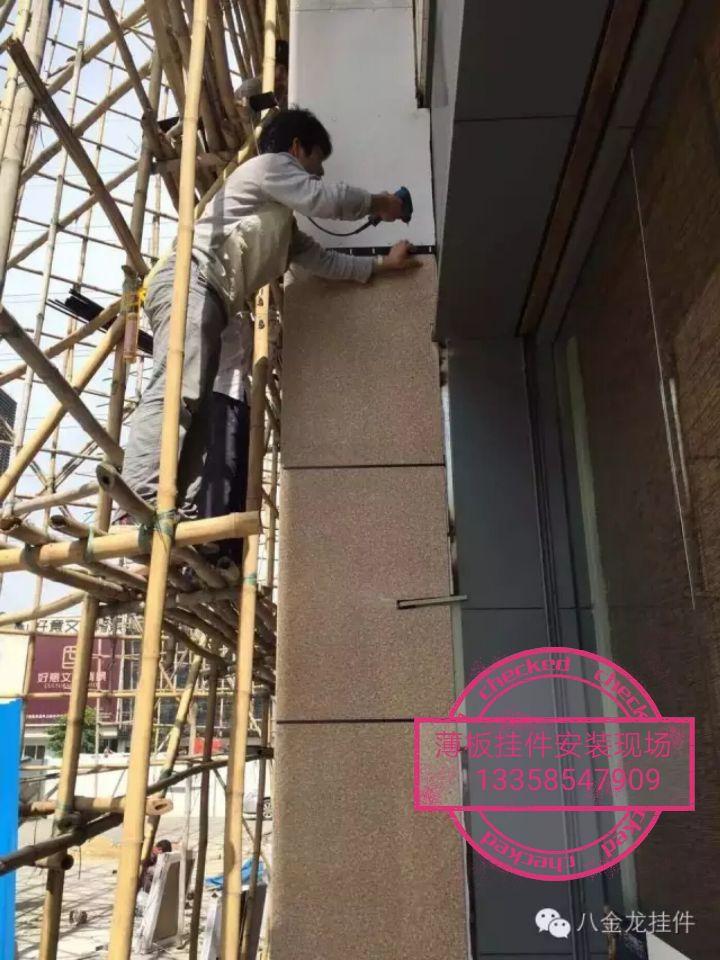 超薄瓷磚干掛件 超薄瓷磚干掛件 (八金龍掛件)
