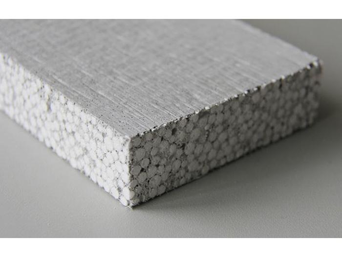银川具有口碑的银川岩棉复合板-平凉岩棉复合板