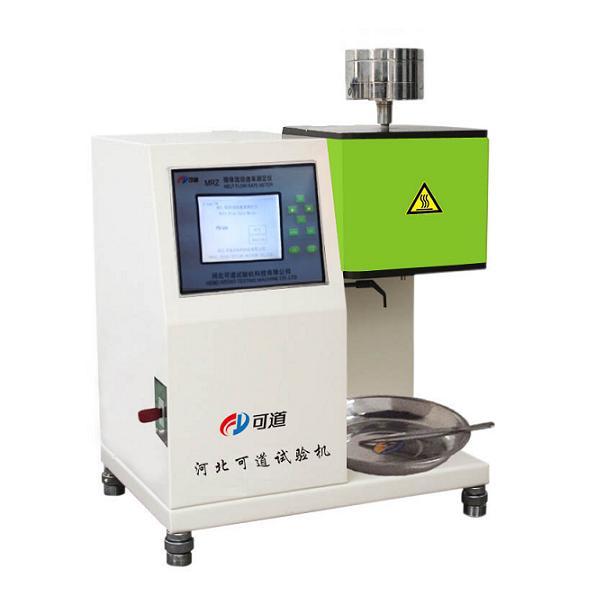 质量可靠的熔体流动速率测定仪在哪买-价位合理的试验机