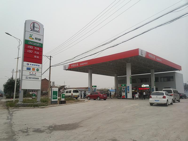 河南专业出入口灯箱厂家 四川加油站指示灯箱