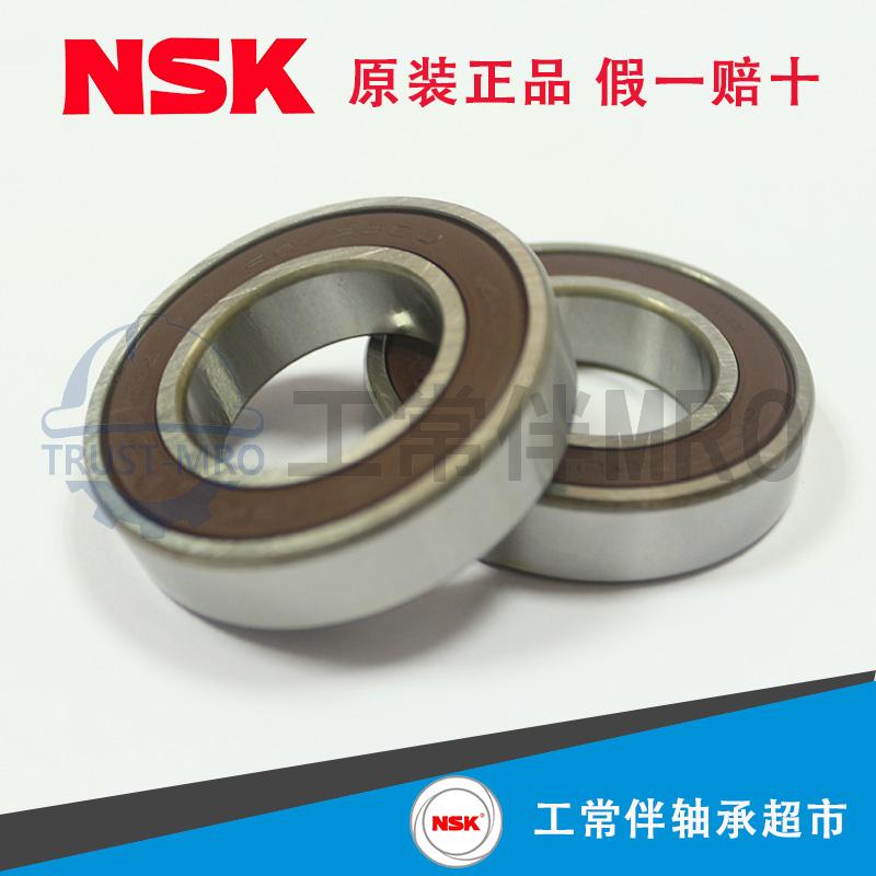 广州品牌好的NSK轴承价格_深圳NSK轴承