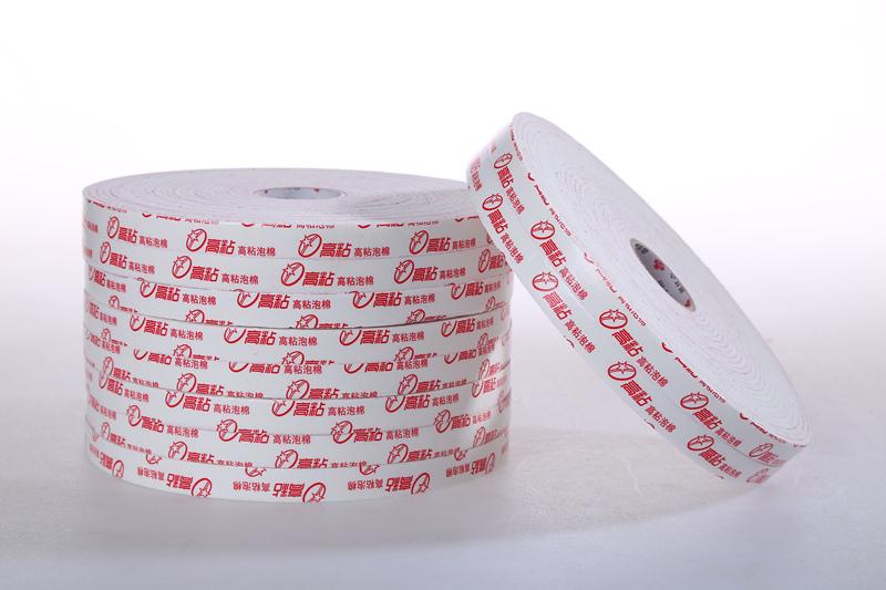 高粘泡棉胶带