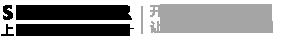 重庆上创品牌策划有限公司
