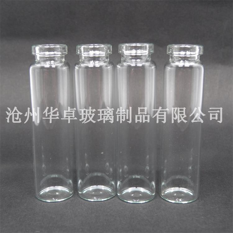 沧州报价合理的管制口服液玻璃瓶供应,管制口服液瓶价格