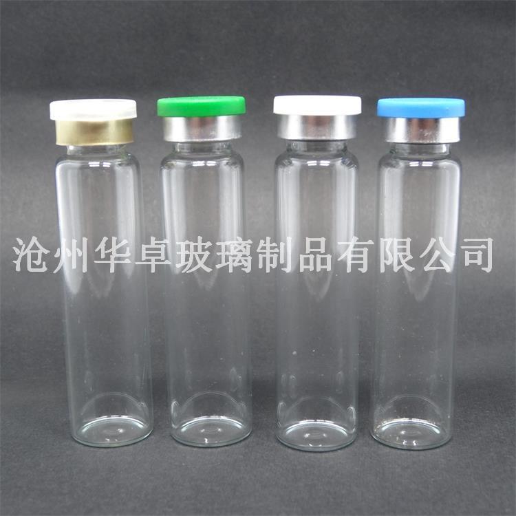 合格的管制口服液玻璃瓶产品信息 -水晶管制口服液瓶