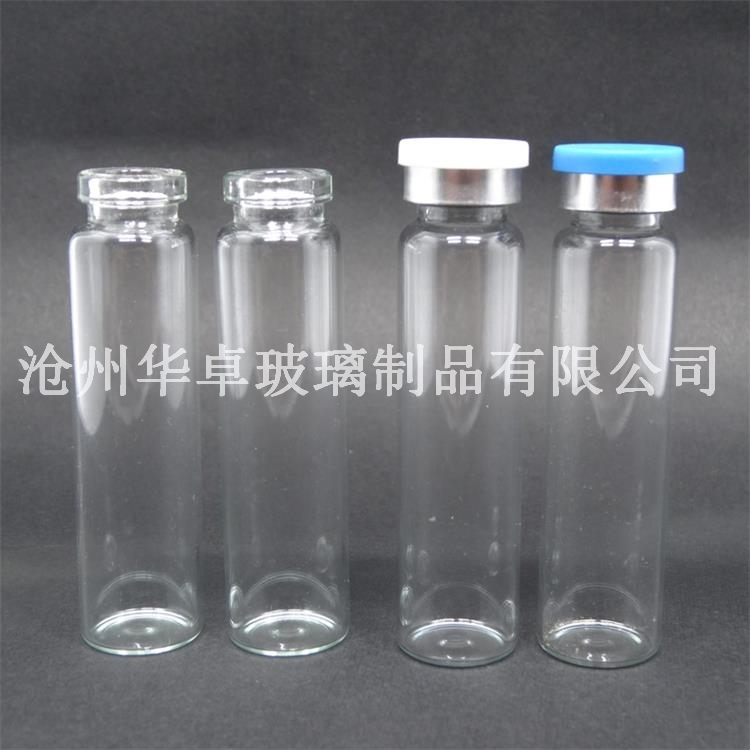 华卓玻璃制品专业供应管制口服液玻璃瓶 管制口服液瓶经销商