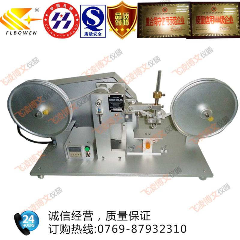 博文儀器設備高性價耐磨機_你的理想選擇,耐磨擦機低價出售