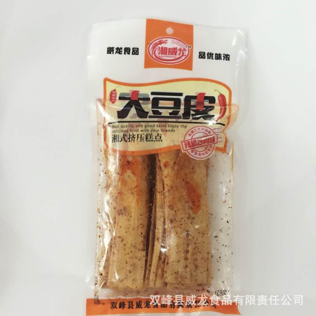 中国大豆皮_威龙食品-可靠的大豆皮供应厂家