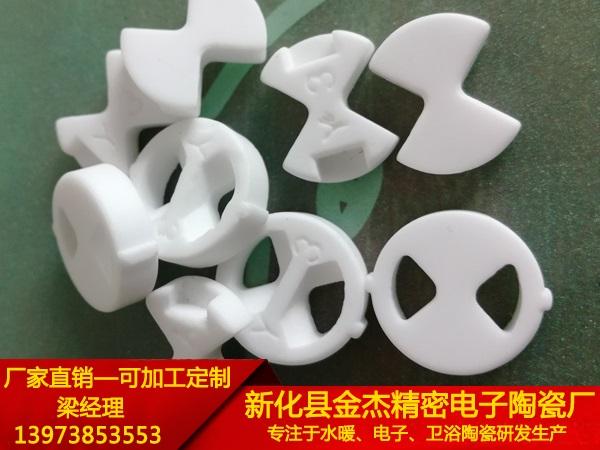 湖南水阀陶瓷|怎样才能买到好的水阀陶瓷片