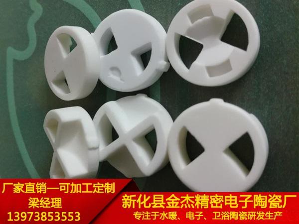 节能水阀陶瓷片|买好的水阀陶瓷片,?#33073;?#37329;杰陶瓷