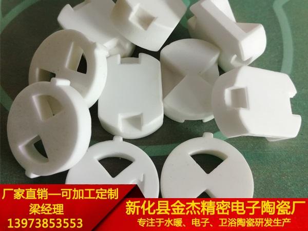 水閥陶瓷片_金杰陶瓷供應-水閥陶瓷片