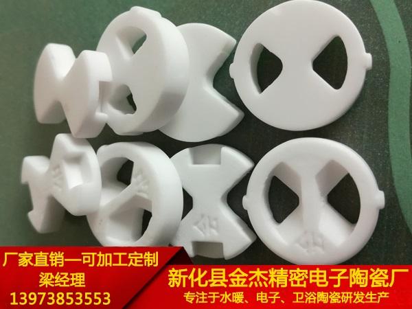 精细陶瓷-大量供应高性价水阀瓷片