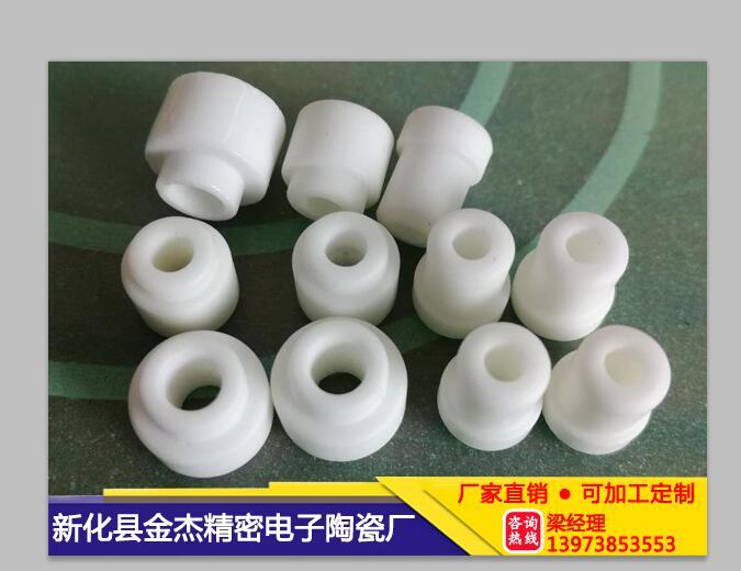 江苏水阀陶瓷片-想买实惠的水阀瓷片就来金杰陶瓷