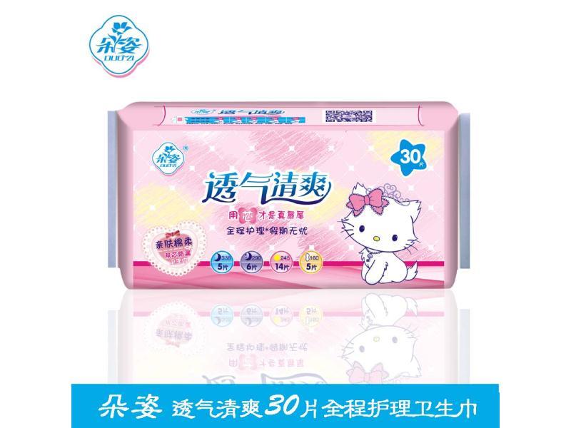 好用的卫生巾供应出售|秀洲卫生巾