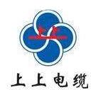 上上电缆南京经销商_销量好的上上电缆生产厂家