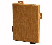 河北铝单板报价-买铝单板就来河南库丽装饰材料