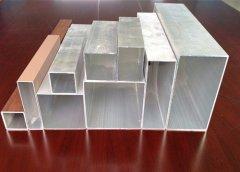 河北鋁方通多少錢|河南有品質的鋁方通服務商
