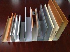 河北铝方通厂家-价格合理的铝方通哪里买