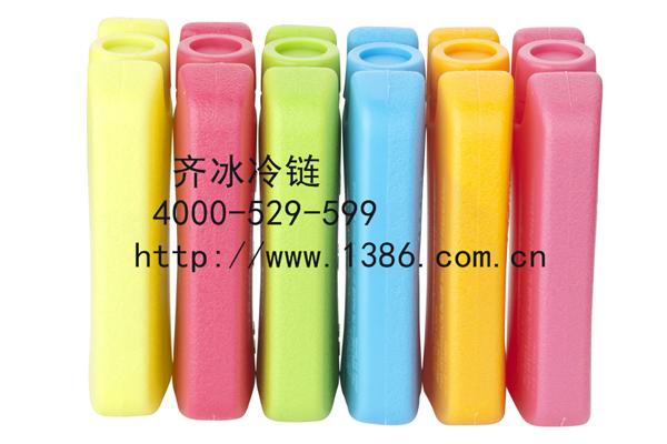 四川生物冰盒 150g_新品生物冰盒 在哪可以買到