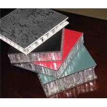 南阳铝蜂窝板,买实惠的铝蜂窝板,就选河南库丽装饰材料