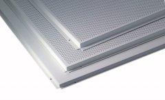 河北铝扣板,买实惠的铝扣板,就选河南库丽装饰材料