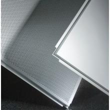 三门峡铝扣板|河南口碑好的铝扣板供销