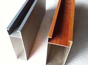 河南鋁方通生產廠家,鋁方通生產廠家,河南鋁方通廠家