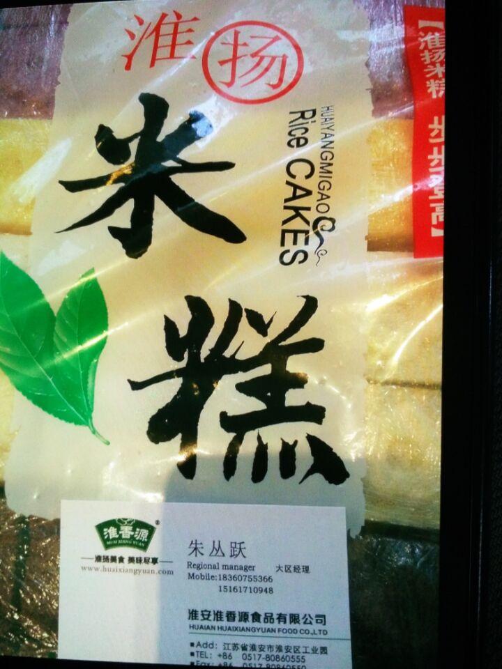 天津米糕-杭州忠兴贸易专业供应米糕