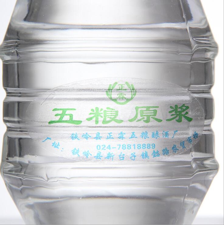 鐵嶺純糧固態發酵白酒|劃算的純糧固態發酵白酒鐵嶺正霖五糧釀酒廠供應