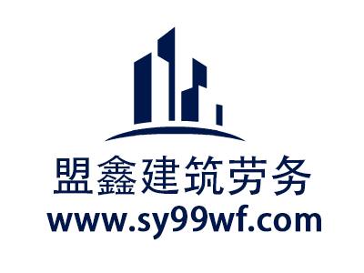 劳务派遣费用怎么样_贵州劳务服务公司