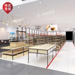 尚式展业提供有品质的名创优品货架,名创优品货架哪家有