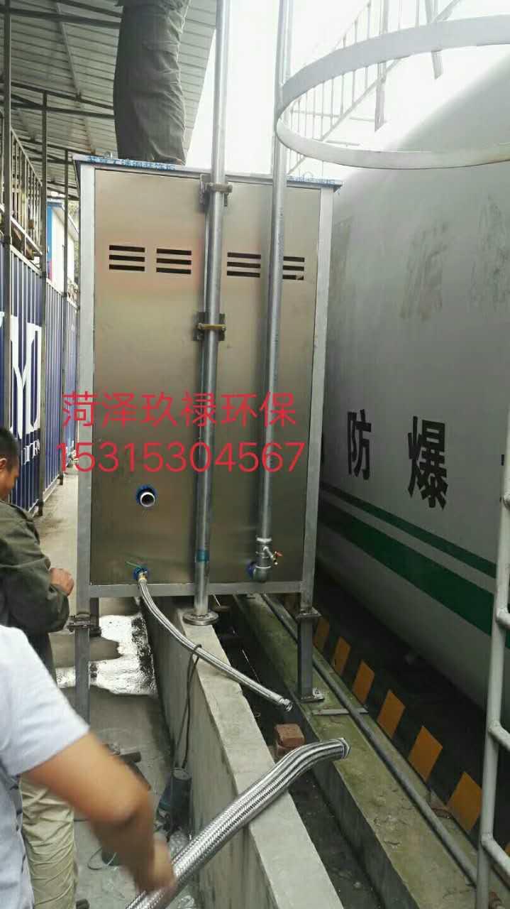 集中式油气回收|菏泽加油站三次油气回收公司