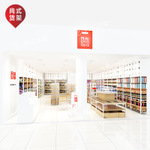 广州品牌好的名创优品货架厂家直销-推荐名创优品货架