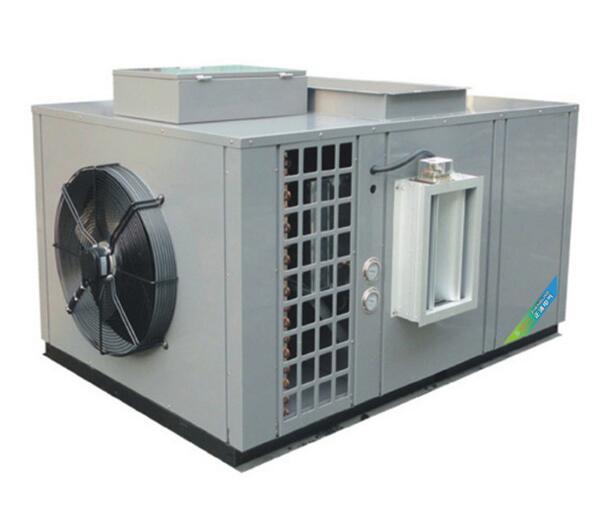 廣西高溫熱泵烘干機-熱門烘干房動態